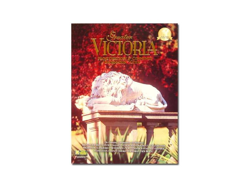 ricardo_ordonez_victoria_2_cover