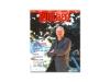 ricardo_ordonez_home_builder_association_cover